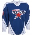 Adult Breakaway Hockey Jersey With Incline Design 160948